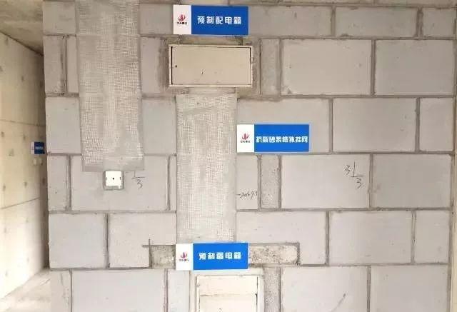 水电安装线盒与二次配管规范_附60套资料_18