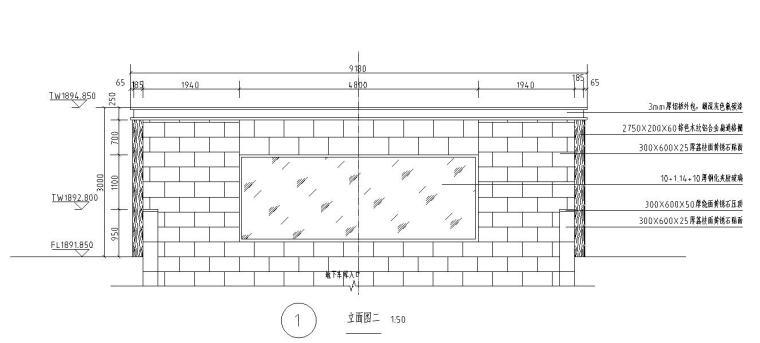 住宅区现代风格水景详图设计 (4)