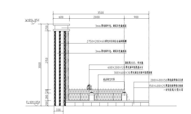 住宅区现代风格水景详图设计 (5)