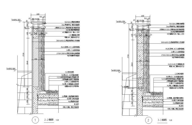 住宅区现代风格水景详图设计 (7)