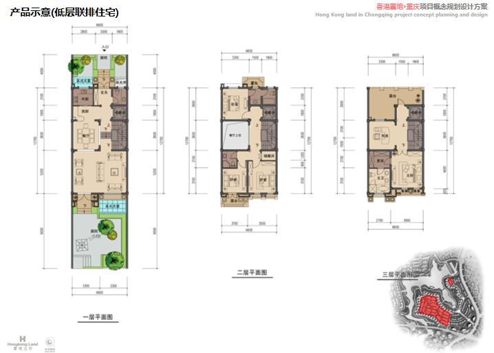 重庆山地别墅+洋房+高层概念规划设计方案-低层联排住宅平面设计