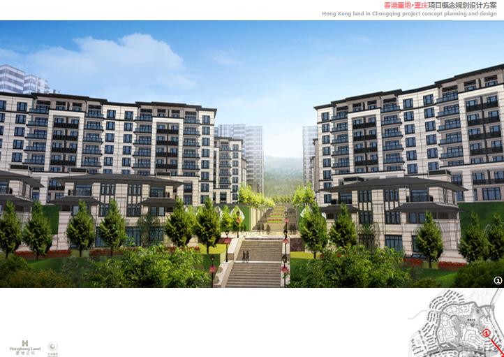 重庆山地别墅+洋房+高层概念规划设计方案-效果图
