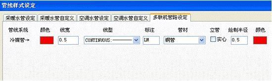 暖通专业设计图层统一管理控制方法_3
