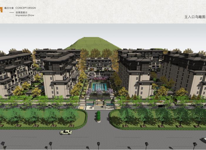 承德元宝山新中式山地叠拼别墅规划设计方案-主入口鸟瞰图
