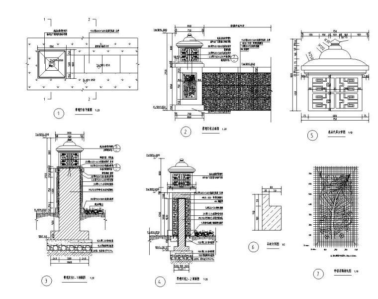现代风格主入口特色景墙详图设计 (4)