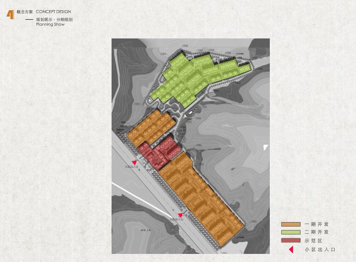 承德元宝山新中式山地叠拼别墅规划设计方案-分期规划