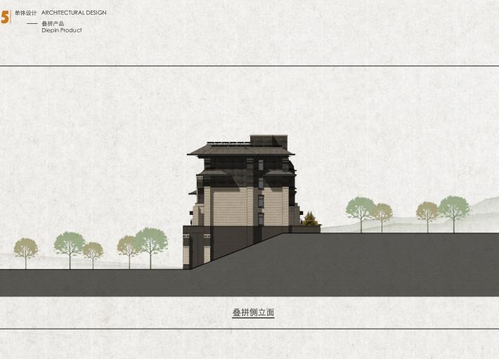 承德元宝山新中式山地叠拼别墅规划设计方案-叠拼侧立面