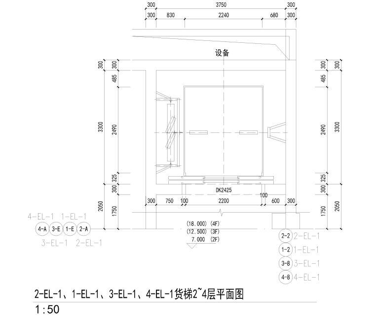 [北京]云计算数据中心全套施工图2016(CAD)-电动货梯平面图