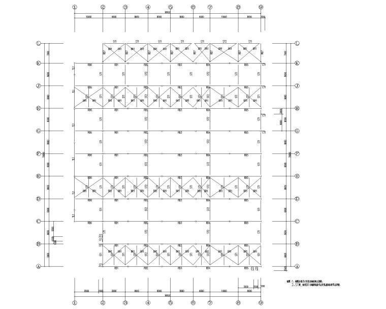 多跨钢结构门刚厂房结构施工图CAD-屋面结构平面布置图