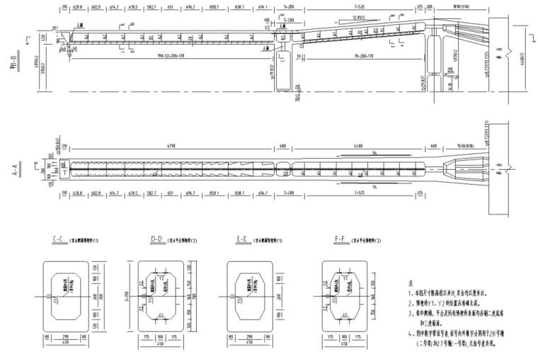 某钢结构爬梯详细节点大样图CAD-节点大样
