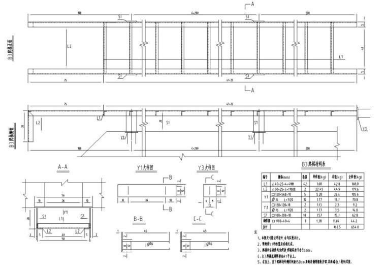 某钢结构爬梯详细节点大样图CAD-钢爬梯3