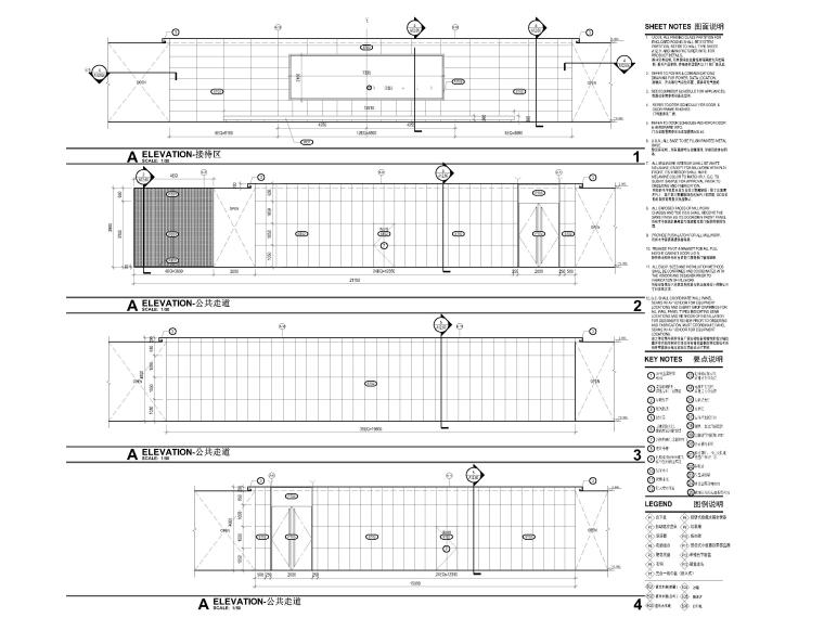 [上海]山鹰国际七层办公空间室内装修施工图-办公室立面图3