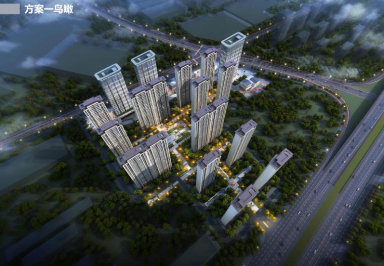 [长沙]金科123亩容积率2.4商住混合用地方案-0-方案一鸟瞰图