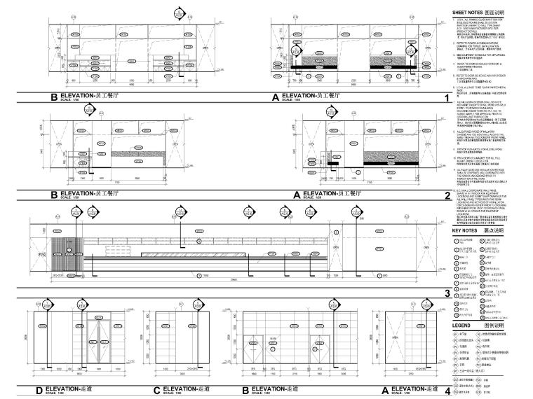 [上海]山鹰国际七层办公空间室内装修施工图-办公室立面图4