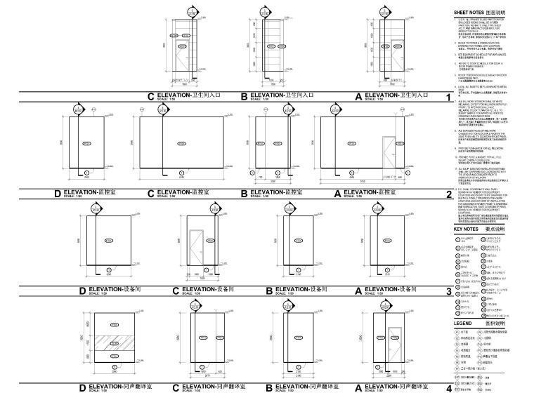 [上海]山鹰国际七层办公空间室内装修施工图-办公室立面图5