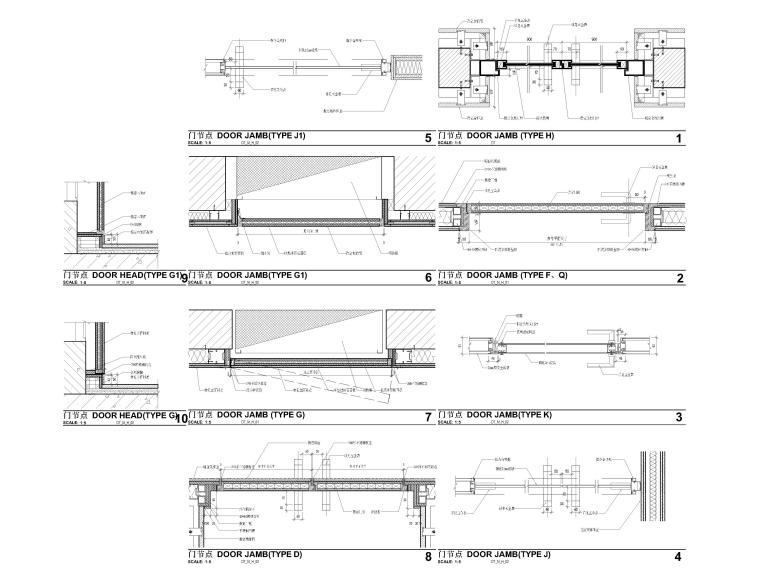 [上海]山鹰国际七层办公空间室内装修施工图-门表节点图