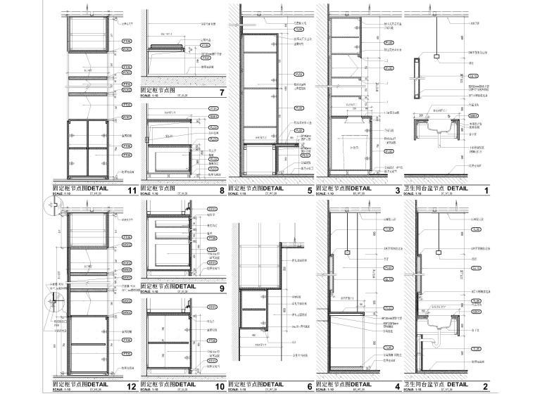 [上海]山鹰国际七层办公空间室内装修施工图-柜体节点大样详图
