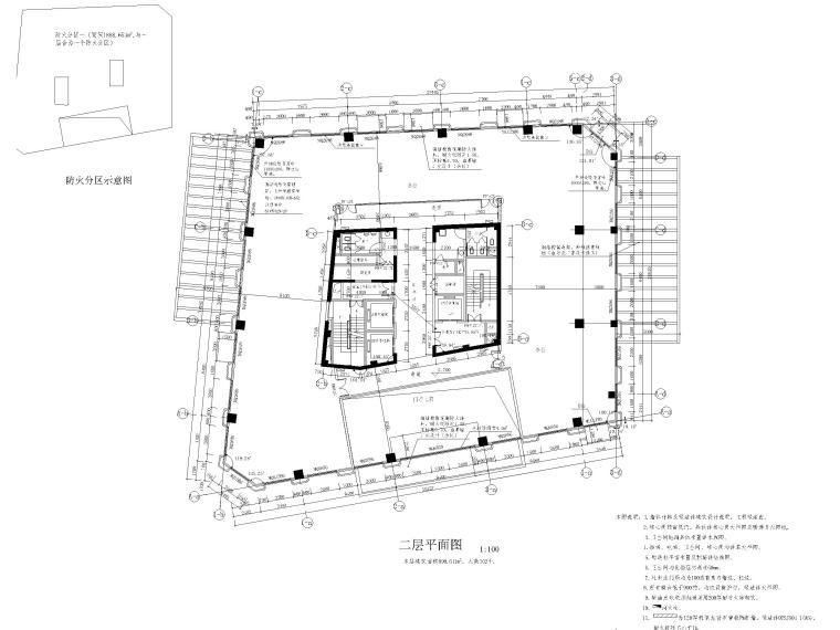 莲湖大厦16层框筒结构办公楼建筑施工图-二层平面图