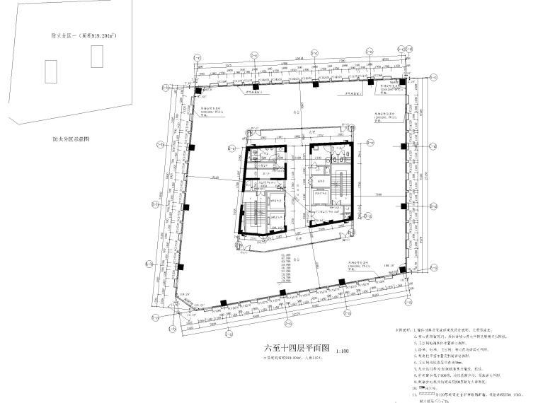 莲湖大厦16层框筒结构办公楼建筑施工图-六至十四层平面图