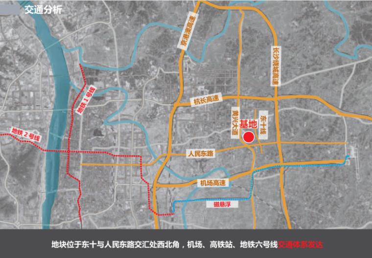[长沙]金科123亩容积率2.4商住混合用地方案-6-交通分析图