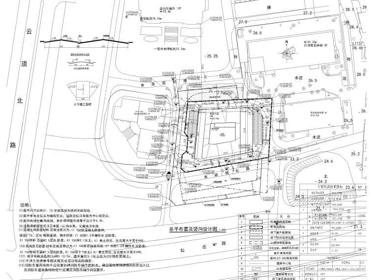 莲湖大厦16层框筒结构办公楼建筑施工图-总平面图