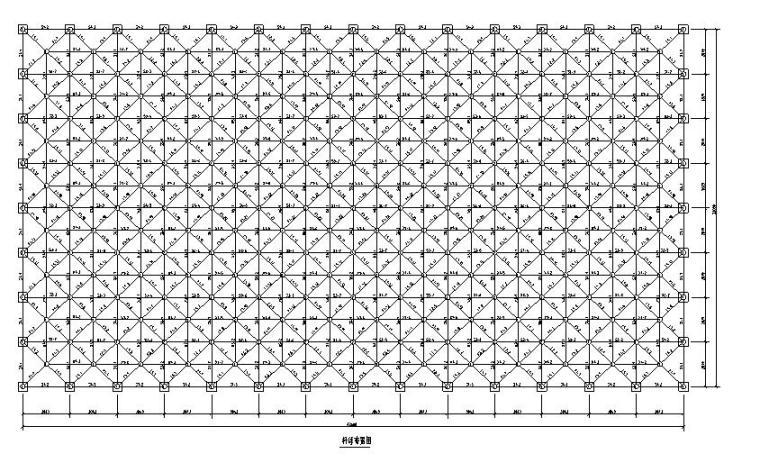 某会议大厅网架结构节点大样施工图CAD-杆球布置图