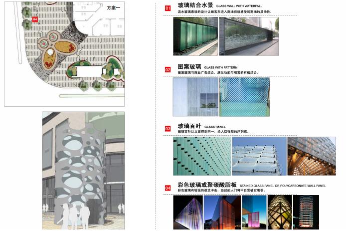 [浙江]杭州商业街广场及屋顶花园景观设计-电梯井设计