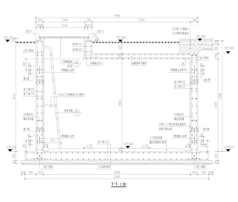 [遂宁]游泳池及水池全套施工图2018-泵房结构图