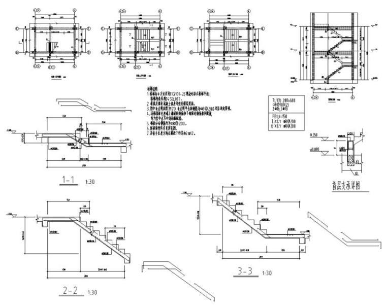 湖北三层异形柱别墅混凝土结构施工图CAD-楼梯布置图