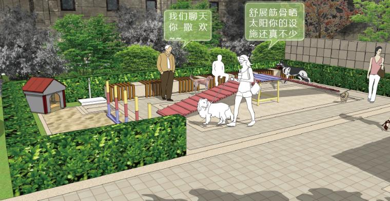 [湖北]武汉生态休闲花园居住区景观方案-宠物乐园效果图