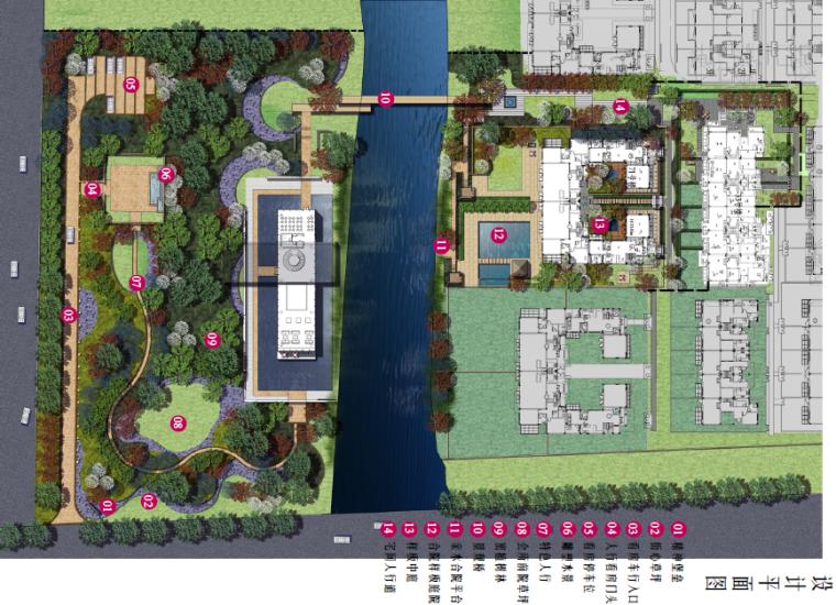 [上海]新中式住宅样板区景观设计方案-总平面图