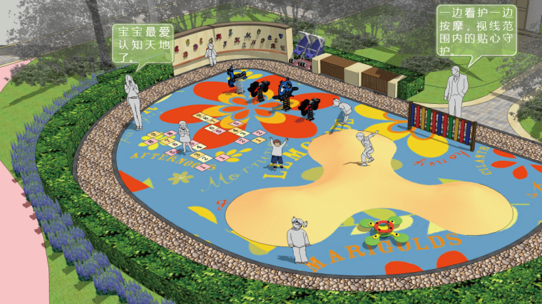 [湖北]武汉生态休闲花园居住区景观方案-儿童活动场效果图
