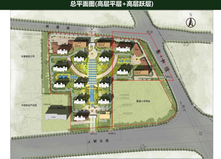 [长沙]金科123亩容积率2.4商住混合用地方案-10-总平面图(高层平层+高层跃层)