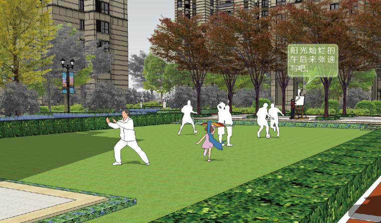 [湖北]武汉生态休闲花园居住区景观方案-休闲健身空间效果图