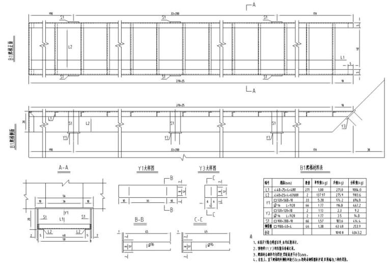 某钢结构爬梯详细节点大样图CAD-钢爬梯1