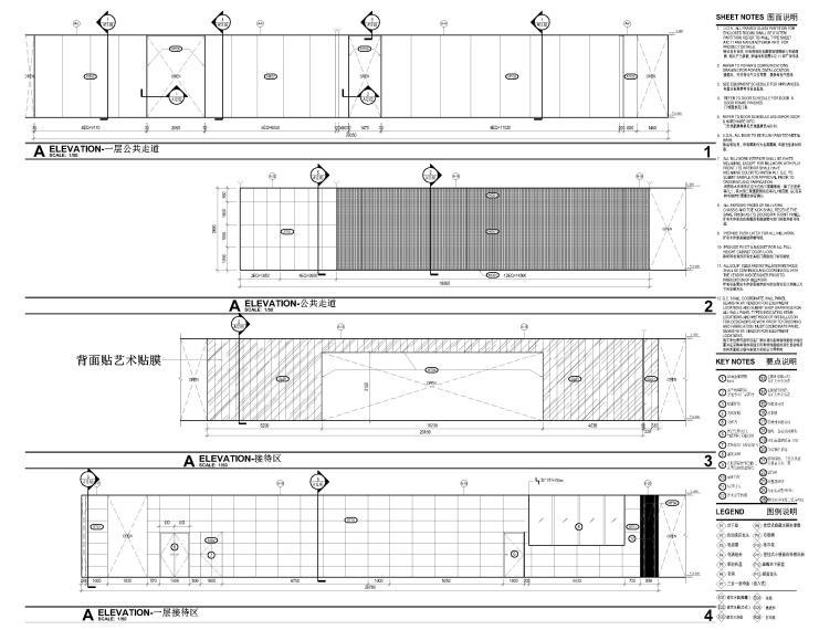 [上海]山鹰国际七层办公空间室内装修施工图-办公室立面图2