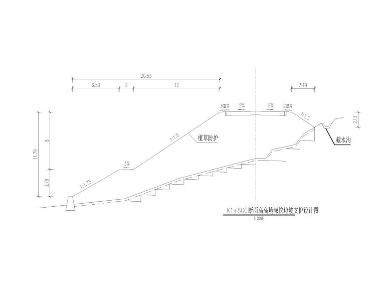 某道路及桥梁工程全套施工图含招标文件-高填深挖边坡支护设计图