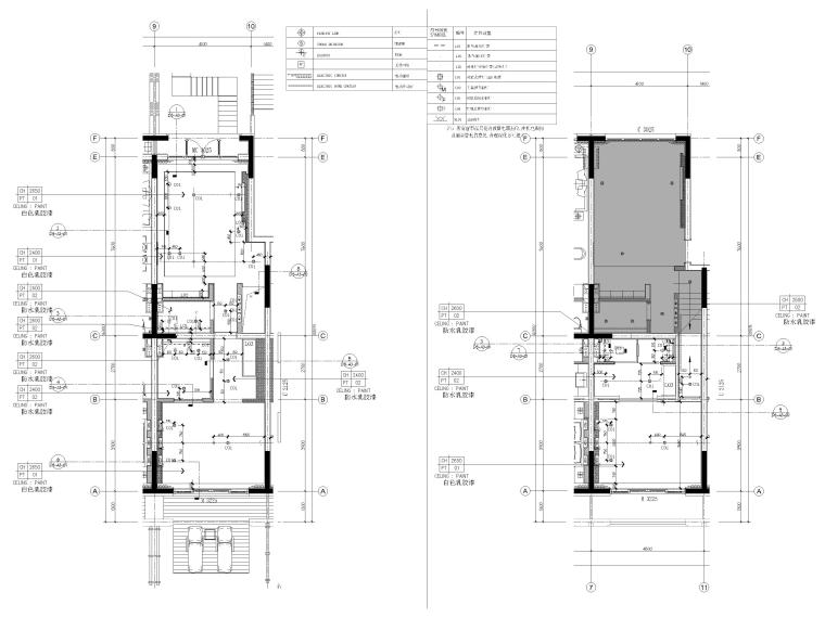 [丽江]复华度假世界96㎡二居叠拼别墅施工图-叠拼户型1~2层天花布置图