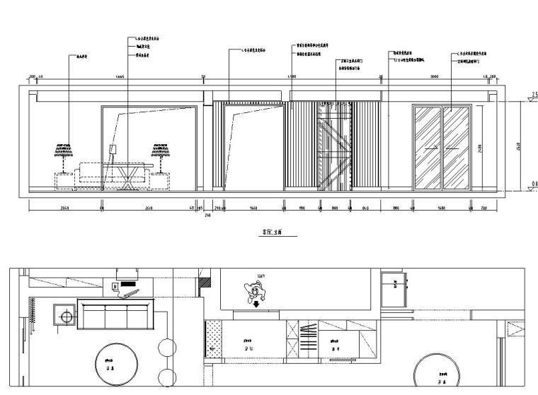 现代风格140㎡三居室住宅装修施工图设计-立面图1