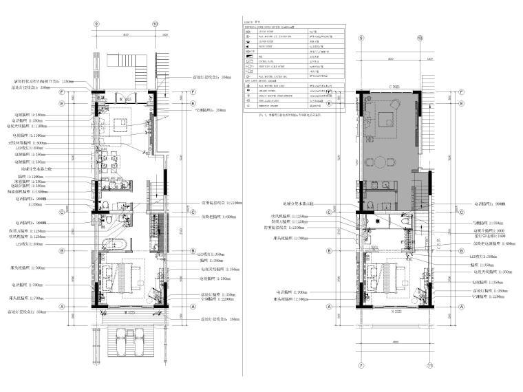 [丽江]复华度假世界96㎡二居叠拼别墅施工图-叠拼户型1~2层机电布置图