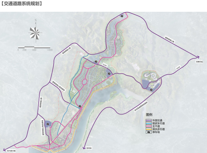 里耶古城旅游区修建性详细规划设计文本2015-交通道路系统规划