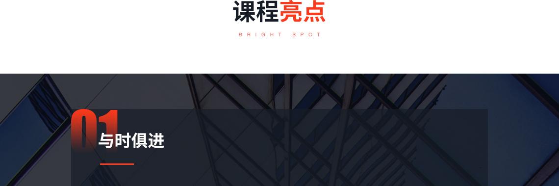 """如今疫情和国际经济倒退的形势下,人类面临着巨大的挑战。只有以更长远的眼光看向未来,更加坚定地走向未来,才能点燃希望,重焕新生。北京城市建筑双年展2020先导展国际论坛的主题是""""定位未来:城市·建筑·艺术·技术""""。基于以上关键词,论坛嘉宾将以多元的视角探讨对未来的展望和前进的方向。"""