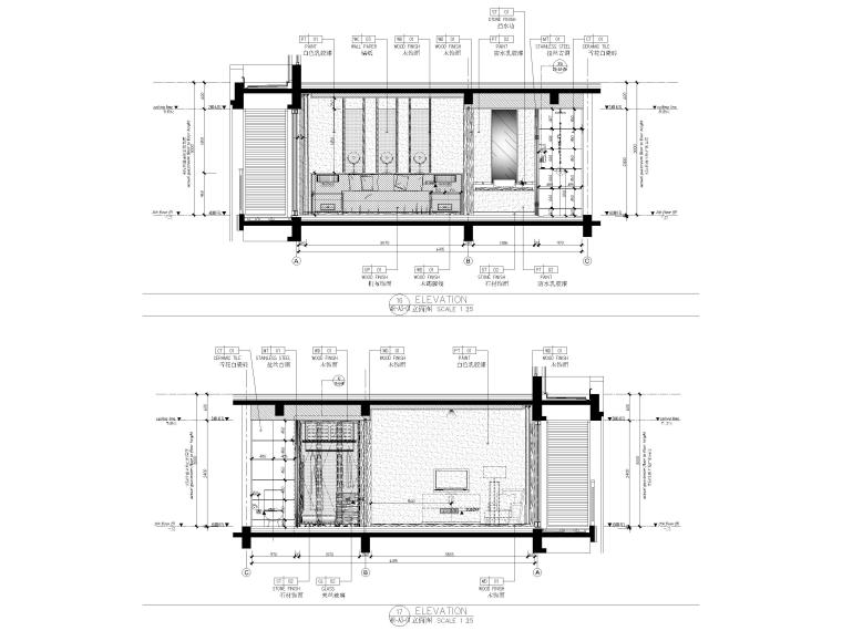 [丽江]复华度假世界96㎡二居叠拼别墅施工图-二层立面图