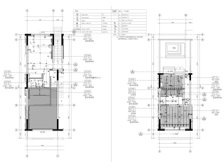 [丽江]复华度假世界60㎡叠拼别墅装修施工图-叠拼2~3层天花布置图