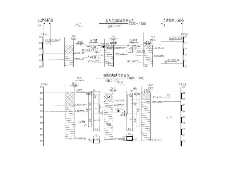 [重庆]城市次干道高边坡挡墙施工设计图-挡墙典型断面图