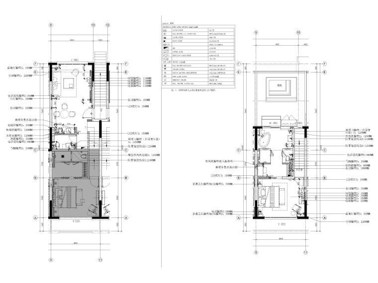 [丽江]复华度假世界60㎡叠拼别墅装修施工图-叠拼2~3层机电布置图
