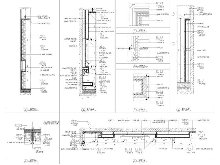 [丽江]复华度假世界60㎡叠拼别墅装修施工图-造型墙大样图