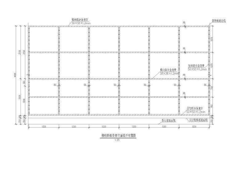 [重庆]城市隧道容貌整治施工设计图-隧道侧壁挂板骨架立面展开排布图