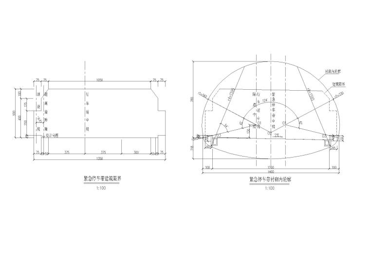 [重庆]城市隧道容貌整治施工设计图-隧道断面图-模型