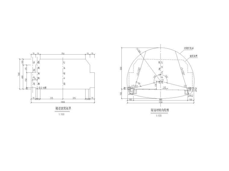 [重庆]城市隧道容貌整治施工设计图-隧道断面示意图